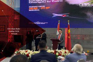 Click CEO Aiham Bader